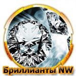 pokupka-diamonds-neverwinter